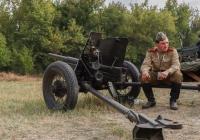45-мм противотанковая пушка образца 1937 года 53К. Харьковская область, аэродром «Коротич»
