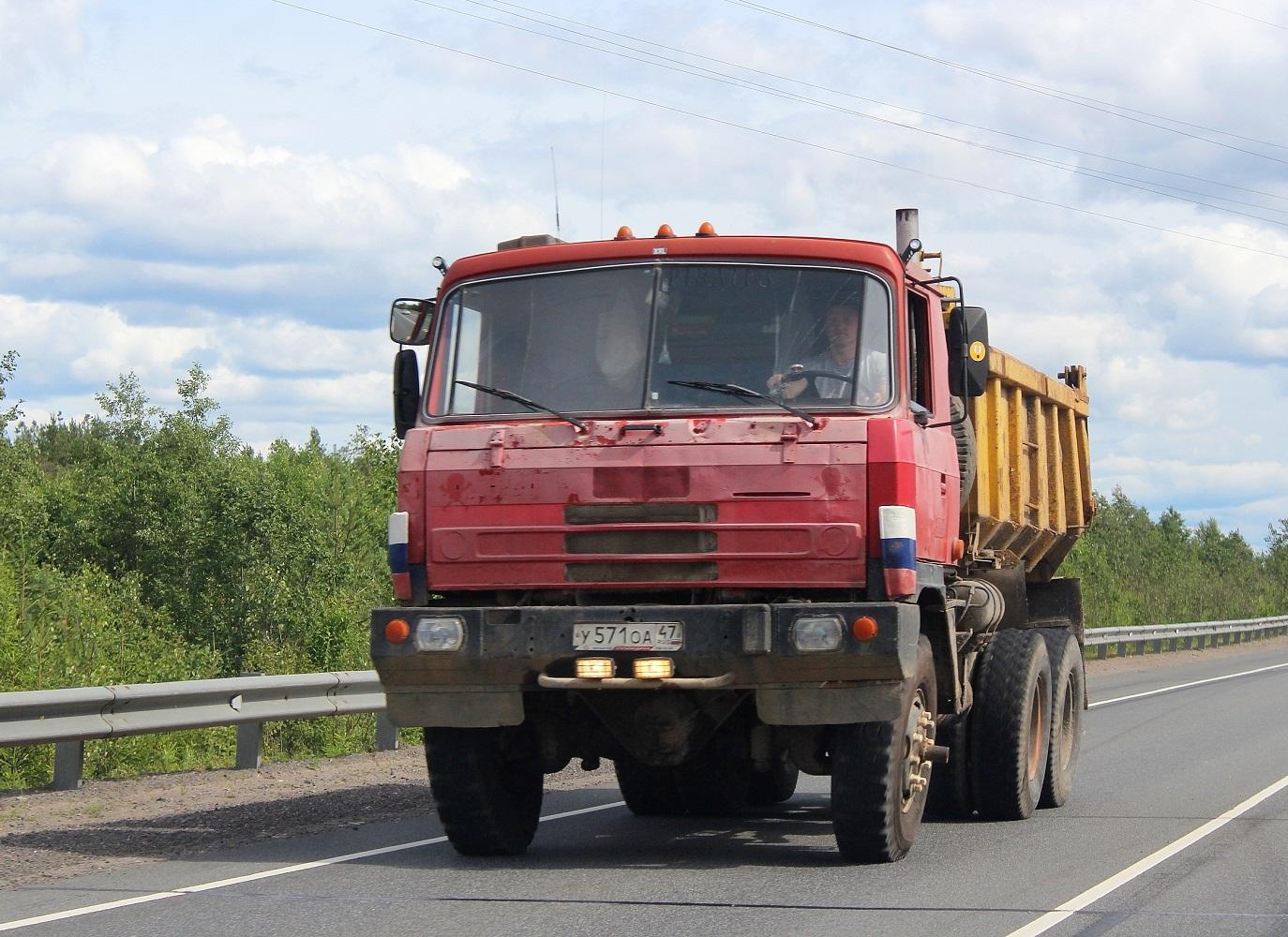 Самосвал Tatra 815 #У 571 ОА 47. Ленинградская область, Лужский район, трасса Р-23