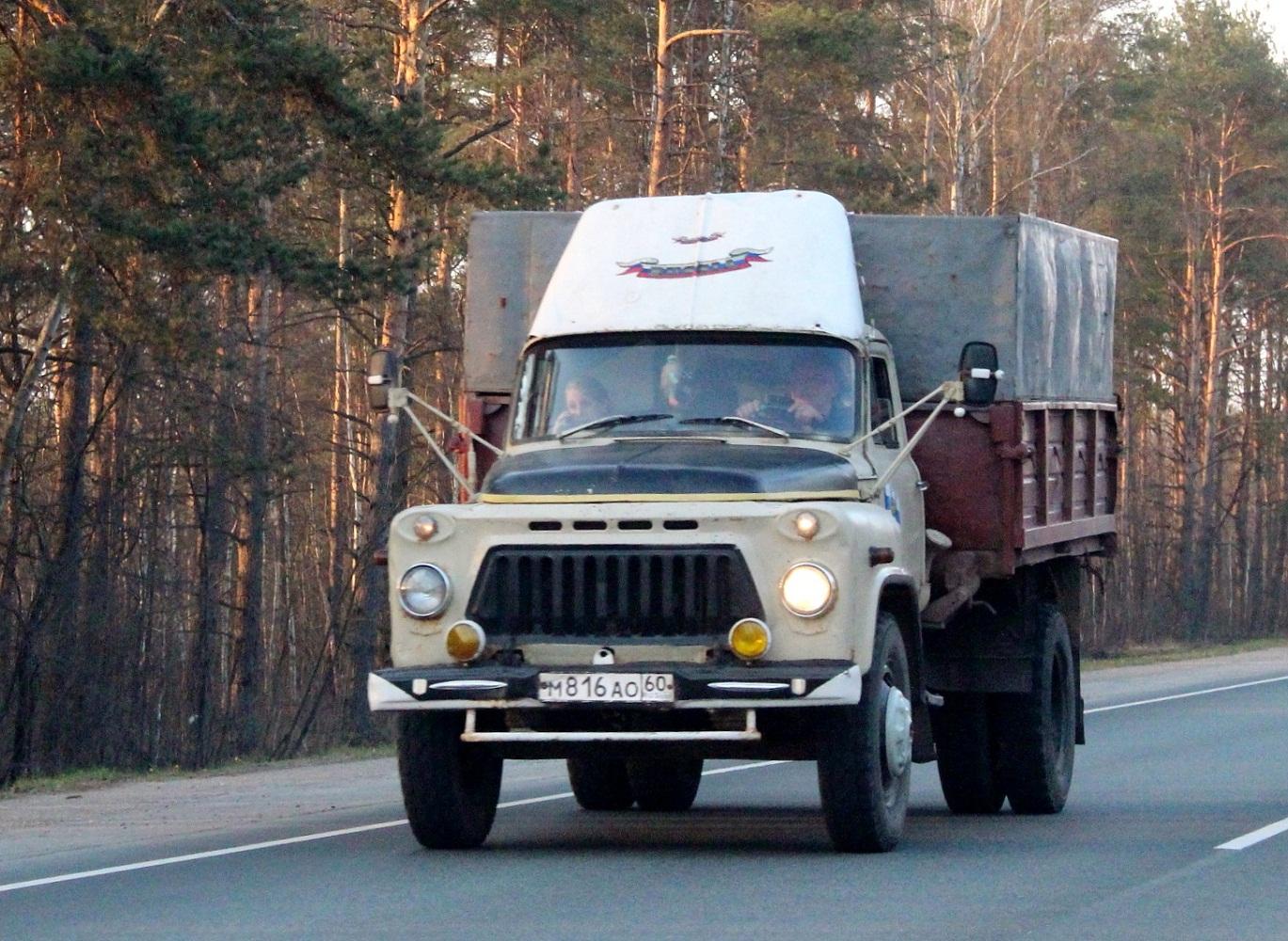 Самосвал ГАЗ-САЗ-53Б на шасси ГАЗ-53А #М 816 АО 60. Псков, Ленинградское шоссе