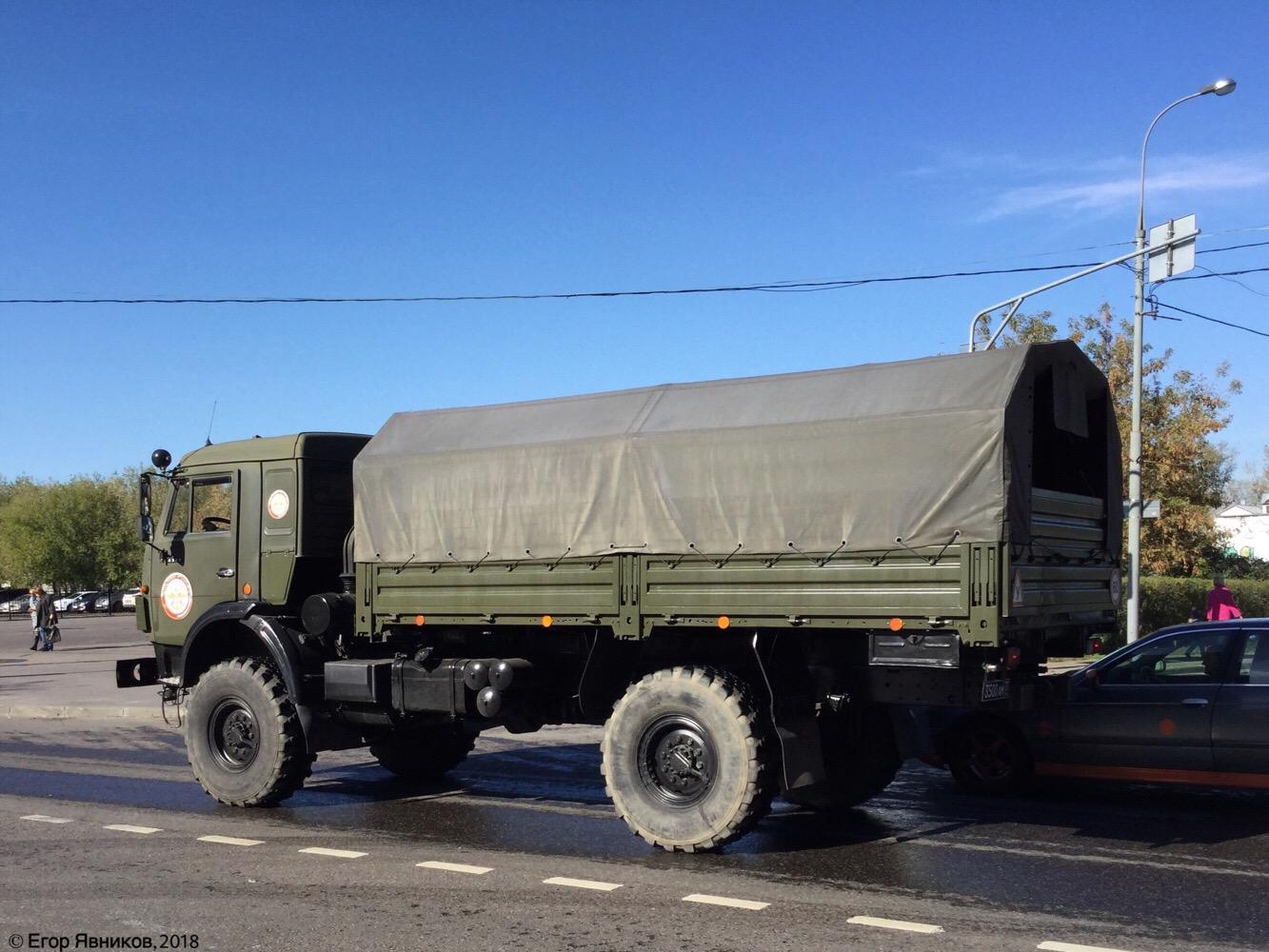 Бортовой грузовик КамАЗ-4350, #3500ам77. Московская область, г. Москва, улица Ставропольская