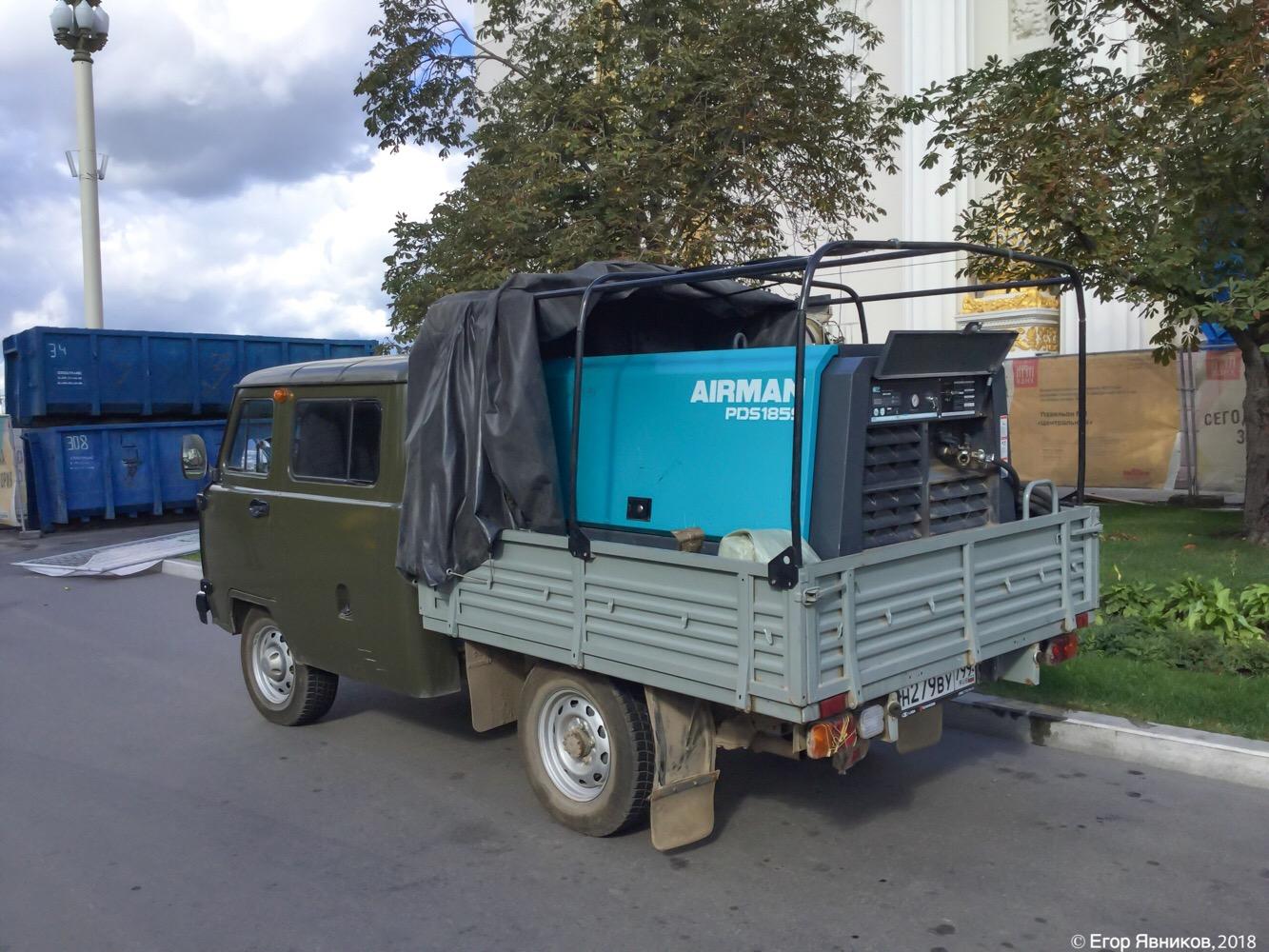 Автомобиль УАЗ-390945 с компрессорной станцией Airman PDS185S, #н279ву799. Московская область, г. Москва, главная аллея ВДНХ