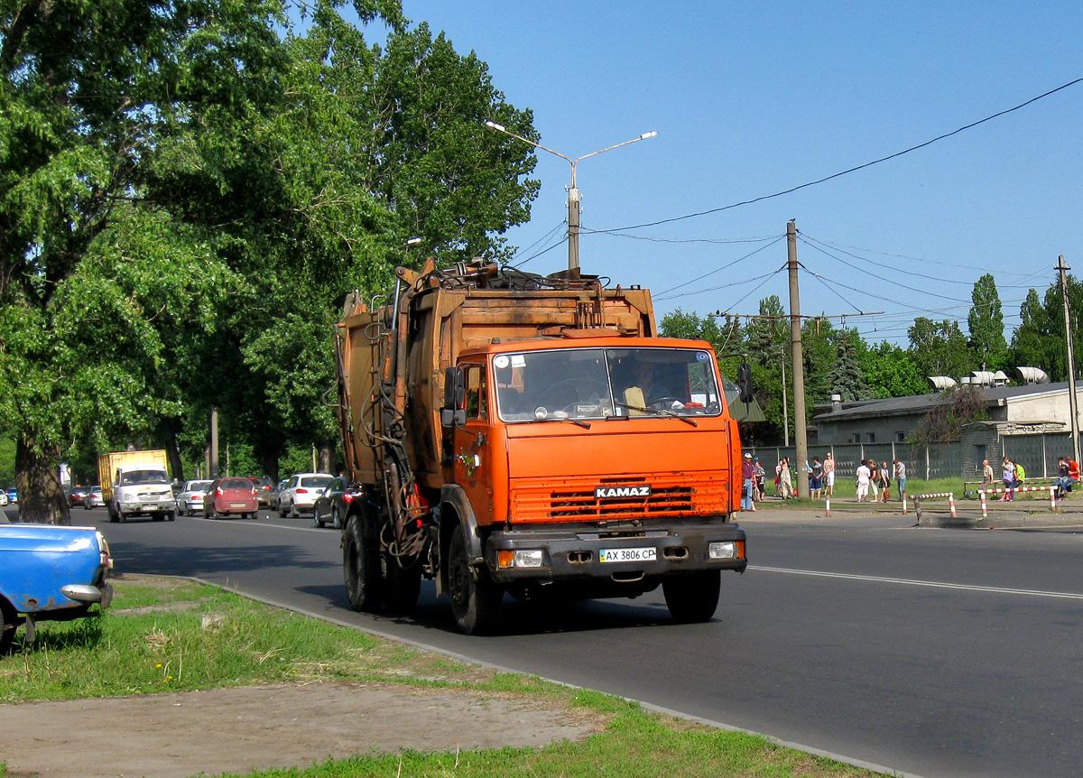 Мусоровоз КО-440-5 на шасси КамАЗ-43253. Харьковская область, г. Харьков, Салтовское шоссе
