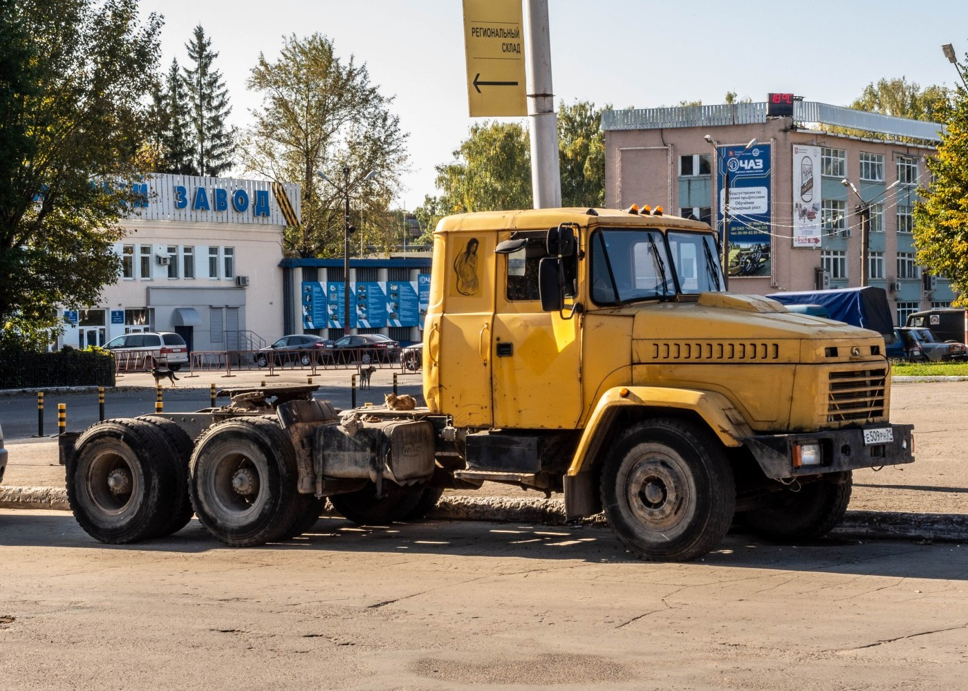 грузовой автомобиль КрАЗ-6444 #Е509РН21. Чувашия, г. Чебоксары, ул. Калинина