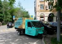 Трицикл Шмель #Н 665 КО 799. Москва, улица Черняховского
