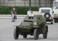 Бронеавтомобиль БА-64Б. Курган, площадь имени В.И. Ленина