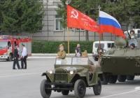 Военный автомобиль ГАЗ-67Б. Курган, площадь имени В.И. Ленина