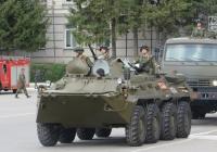 Бронетранспортёр БТР-80. Курган, площадь имени В.И. Ленина