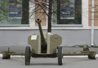Пушка. Курган, площадь имени В.И. Ленина