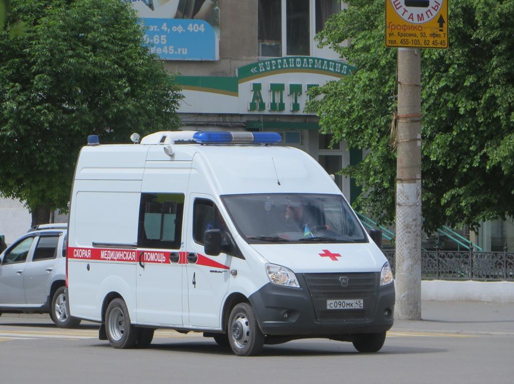 "АСМП ГАЗ-А6ВR23 ""Газель Next"" #С 090 МК 45 .  Курган, улица Куйбышева"