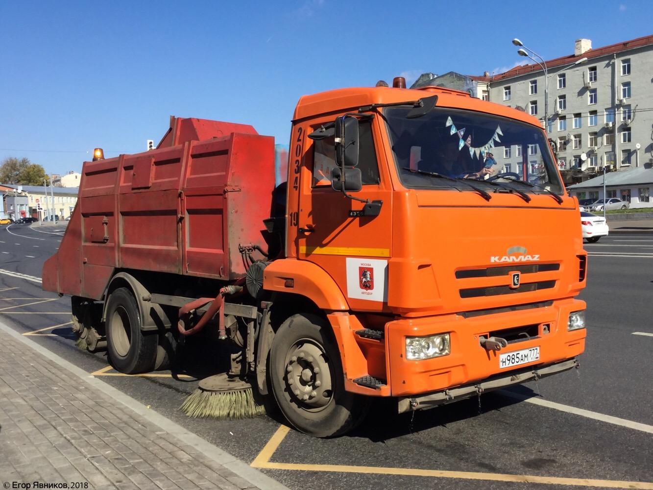 Подметально-уборочная машина ПУМ-77.3 на шасси КамАЗ-43253, #н985ам777. г. Москва