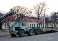 Трактор Т-150К с платформой. Приднестровье, Тирасполь, улица 25 Октября