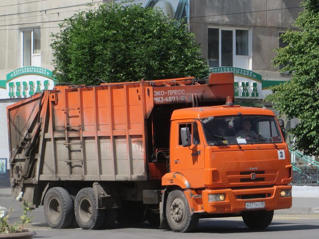 Мусоровоз МКЗ-4801-01 на шасси КамАЗ-65115 #В 071 КХ 45. Курган, улица Куйбышева