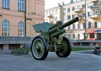 122 мм гаубица М-30 возле Исторического музея. Харьковская область, г. Харьков, площадь Конституции