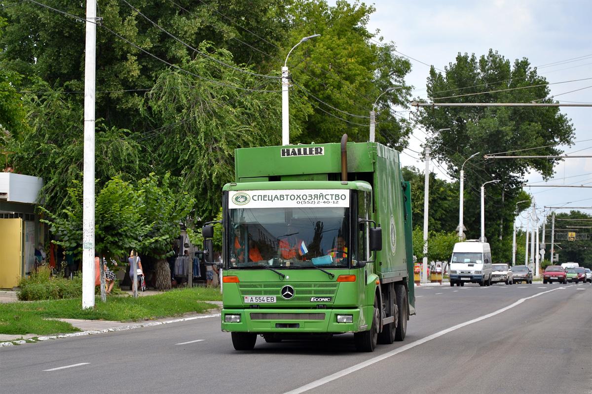 Мусоровоз Haller на шасси Mercedes-Benz Econic #А 554 ЕВ. Приднестровье, Бендеры, улица Суворова