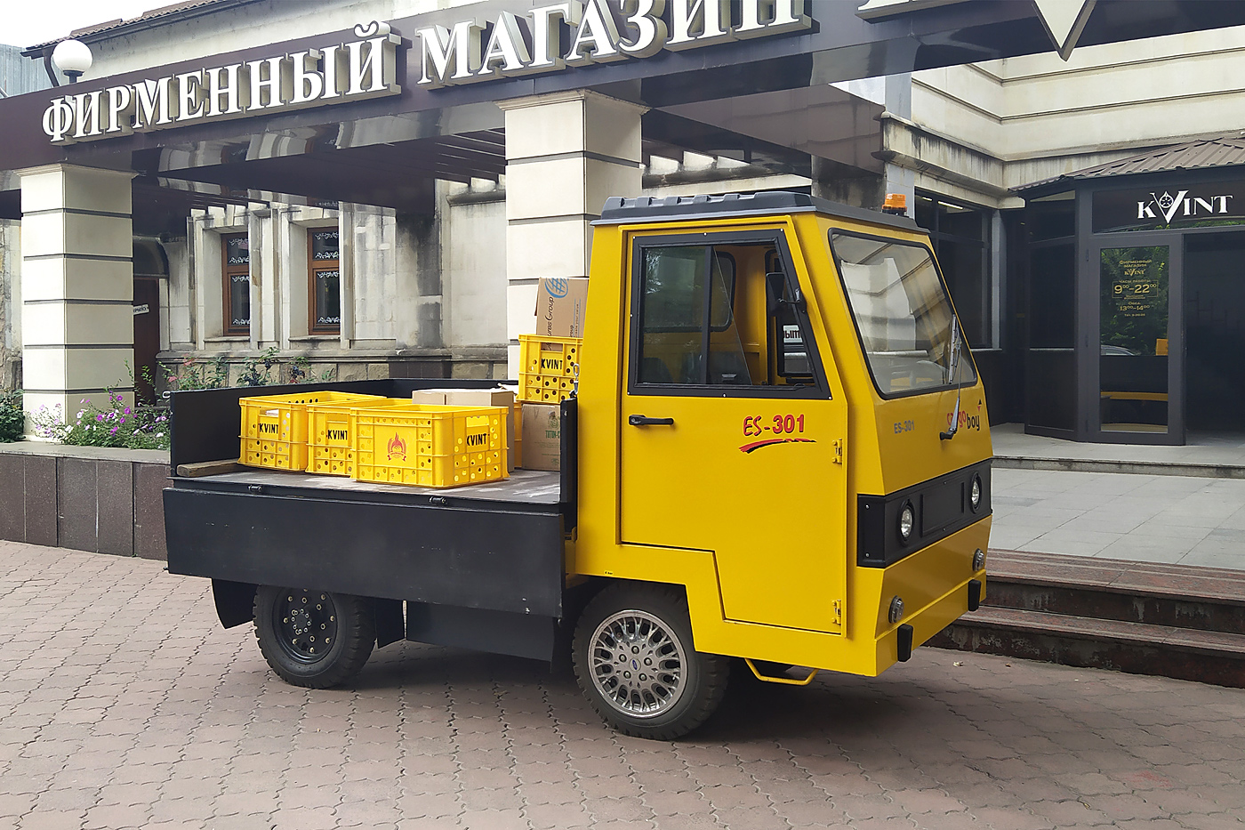 Электрокар ES-301. Приднестровье, Тирасполь, улица Ленина
