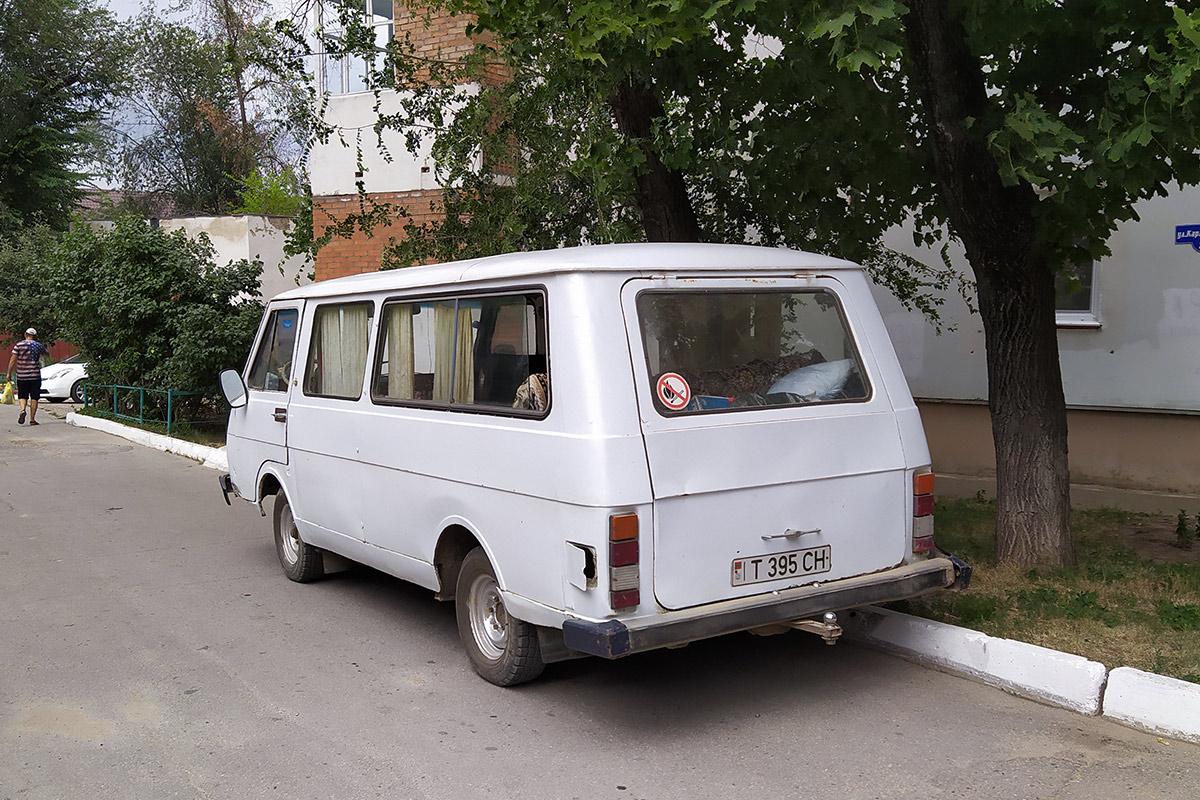 """РАФ-2203-01 """"Латвия"""" #Т 395 СН. Приднестровье, Тирасполь, улица Солтыса"""