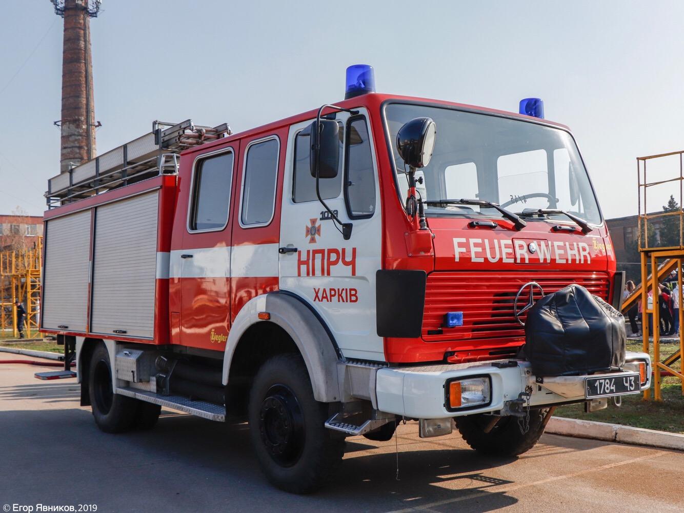 Автонасос LF-16-TS на шасси Mercedes-Benz 1019 AF, #1784Ч3. Харьковская область, г. Харьков, улица Баварская