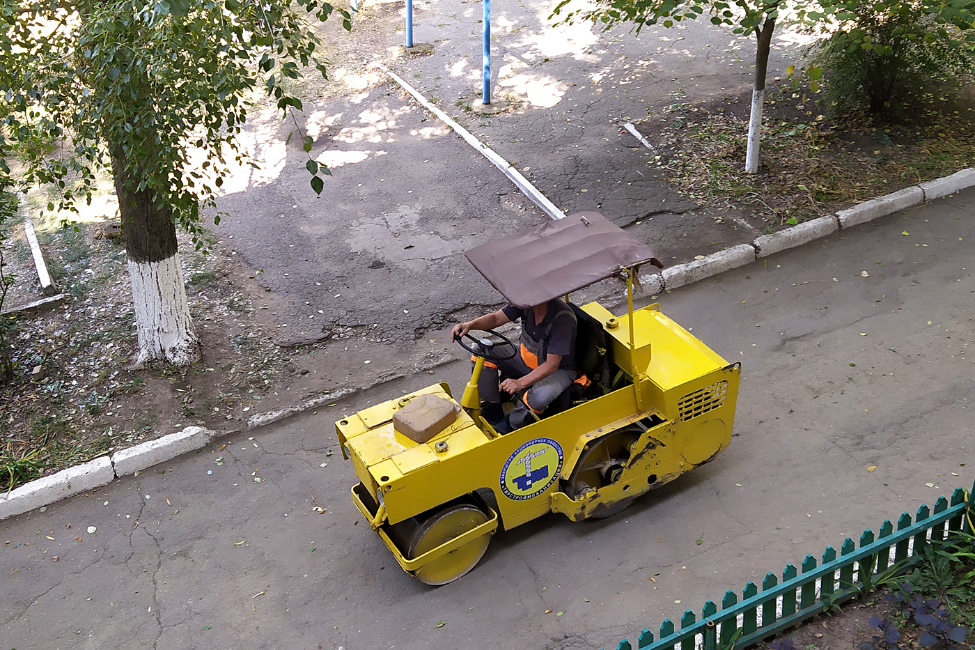 Каток. Приднестровье, Тирасполь, Одесская улица