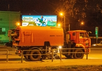 подметально-вакуумная машина Bucher CityFant 60 на шасси КамАЗ-43253 (шасси). г. Самара, ул. Ново-Садовая