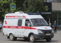 АСМП ПромТех-384064 #Т 303 МА 45.  Курган, улица Куйбышева