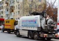 Комбинированная каналопромывочная машина MORO SVH 11 E на шасси Scania P310 #У479ВУ163. Самара, г. Самара, Первомайская улица