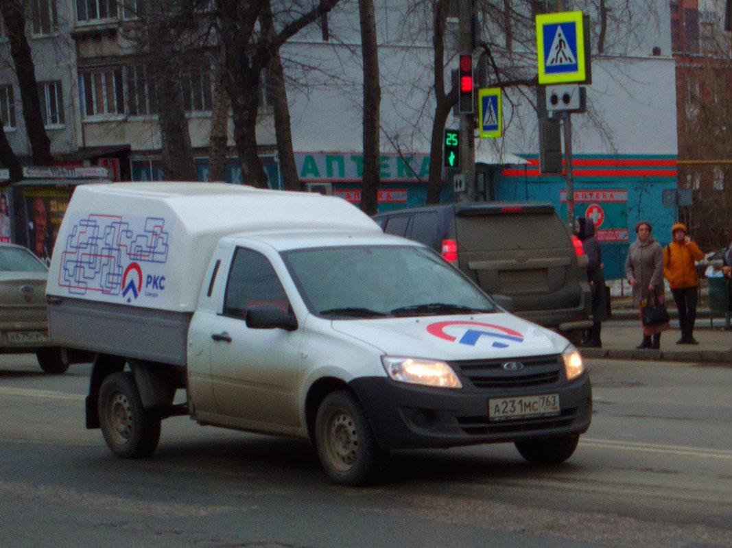 ВиС-2349 #А231МС763. Самара, улица Мичурина