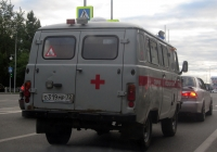 АСМП УАЗ-396255 #О 319 МР 72 . Тюмень, Московский тракт