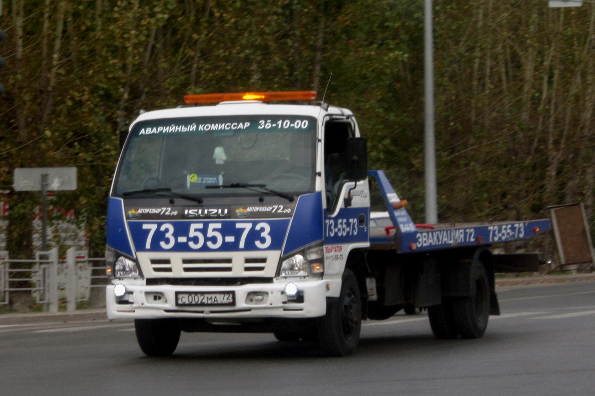 Эвакуатор 3784DM на шасси Isuzu NQR #С 002 МА 72 . Тюмень, Московский тракт