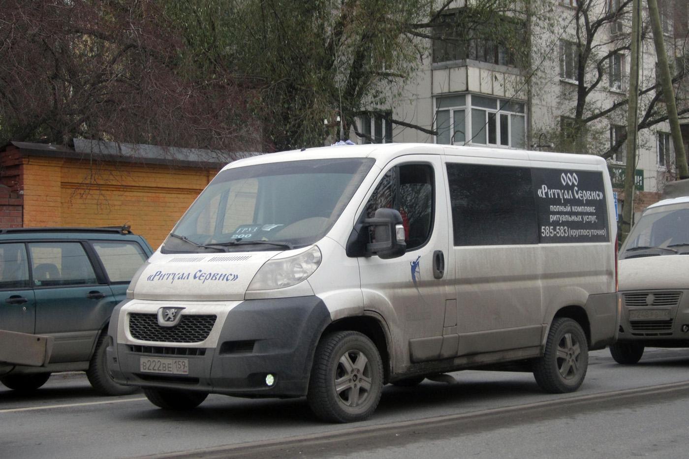 Микроавтобус ритуальной службы Peugeot Boxer #В 222 ВЕ 159. Тюмень, улица Челюскинцев
