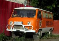 Микроавтобус УАЗ-396292 #У 136 КТ 174. Тюмень, Авторемонтная улица