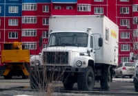 """Фургон ремонтной службы 3732GZ на шасси ГАЗ-3308 """"Садко"""" #4471 АЕ 76 . Тюмень, мкр. Плеханово"""