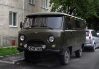 Цельнометаллический фургон УАЗ-3741 #5407 АК 76. Тюмень