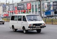 Микроавтобус РАФ-2203 «Латвия», #з1262ДЦ. Харьковская область, г. Харьков, Московский проспект