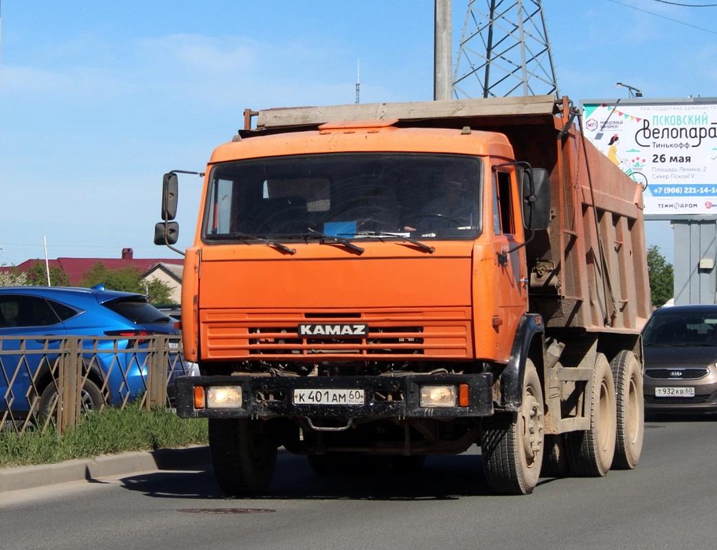 Самосвал КамАЗ-65115 #К 401 АМ 60. Псков, улица Кузбасской Дивизии