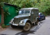 Бывший санитарный автомобиль ГАЗ-69 #О 664 ЕТ 68. Москва, улица Павла Корчагина