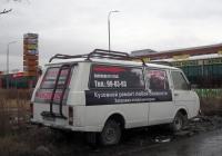 "Микроавтобус РАФ-22031-01 ""Латвия"" #А 928 АО 72. Тюмень, улица Щербакова"