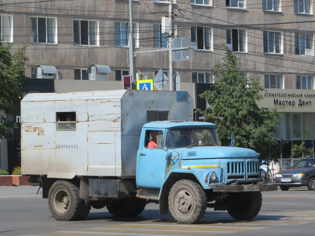 Аварийно-ремонтная машина водоканала на шасси ЗиЛ-130 #Х 003 КЕ 45.  Курган, улица Куйбышева