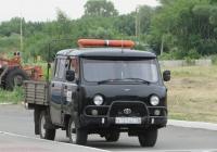 Бортовой грузовик УАЗ-390942 #Х 169 ВЕ 45. Курган, Молодёжный парк