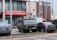 Санитарный автомобиль УАЗ-3962 Р 147 АХ 99. Москва, Сокольническая площадь