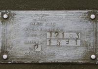 Полевая кухня КП-130 #ОО 0197 43 (Заводская табличка). Псков, Ленинградское шоссе