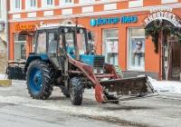 трактор Беларус МТЗ-82.1. г. Самара, ул. Ленинградская