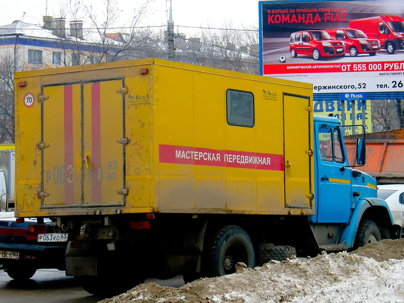 ЗиЛ-4333 #Р 063 КО 63. Самара, улица Гагарина