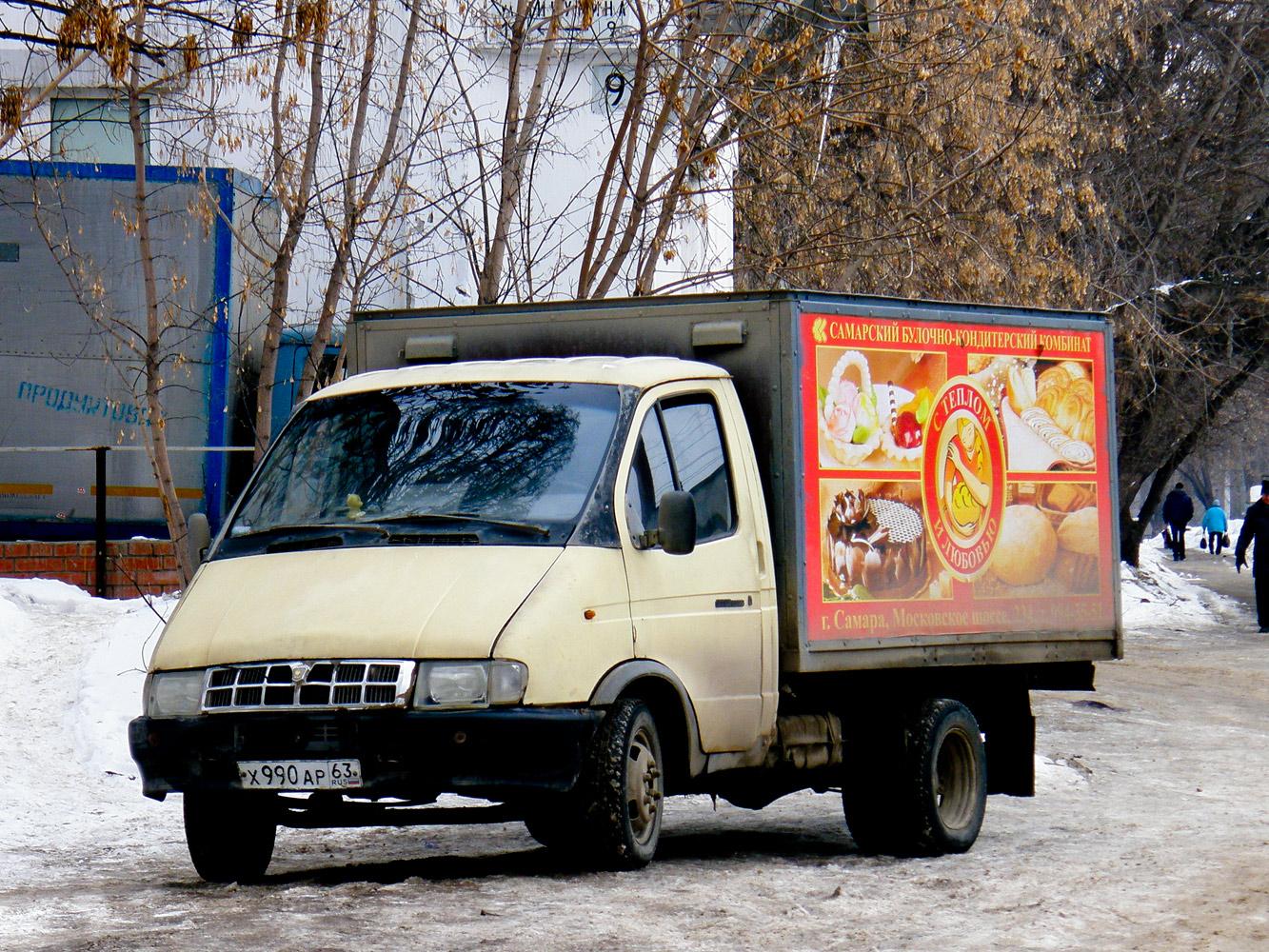 ГАЗ-3302 #Х 990 АР 63. Самара, улица Мичурина