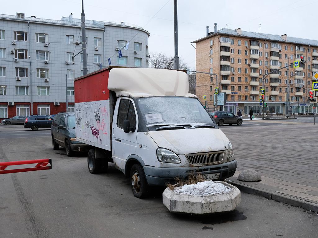 Фургон на шасси ГАЗ-3302 № Х 708 СА 97. Москва, Новослободская улица