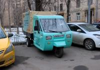 Трицикл Шмель № Н 665 КО 799. Москва, улица Чаянова