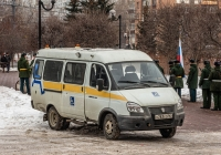 микроавтобус для перевозки маломобильных граждан на базе микроавтобуса ГАЗ-3221* ГАЗель Бизнес #У783СО163. г. Самара, пл. Памяти