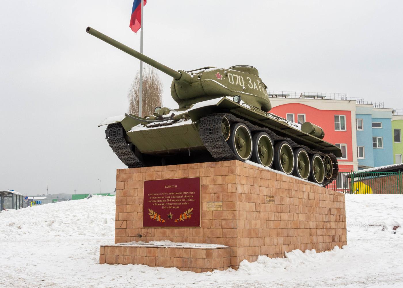 танк Т-34-85. г. Самара, бульвар им. Ивана Финютина