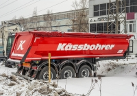 самосвальный прицеп Kassbohrer*. г. Самара, Московское шоссе