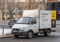 "фургон на шасси ГАЗ-3302-288 ""Газель-Бизнес"" #Х 731 СР 163. г. Самара, ул. Ново-Садовая"