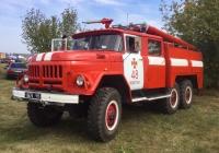 Автоцистерна пожарная АЦ-40 (131)-137А, #8674Ч1. Харьковская область, аэродром «Коротич»
